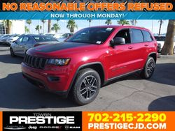 2017 Jeep Grand Cherokee - 1C4RJFLG1HC947039