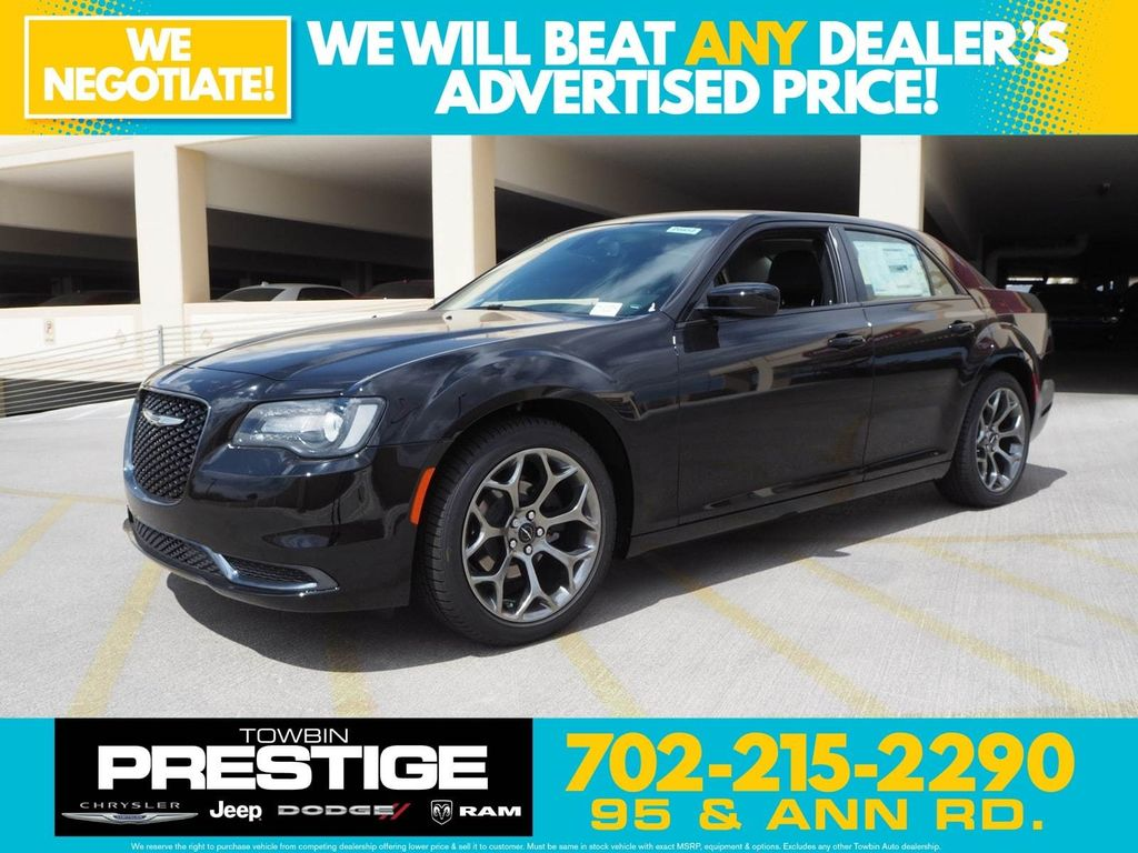 2018 Chrysler 300 Touring RWD - 17614409 - 0