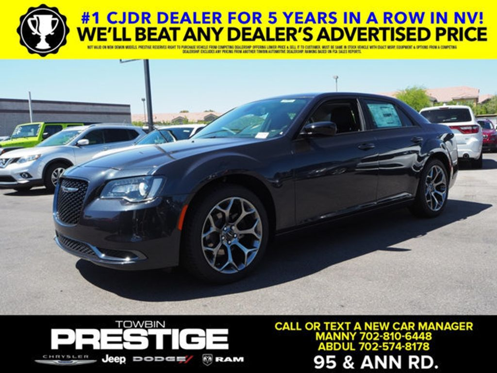 2018 Chrysler 300 Touring RWD - 17664523 - 0