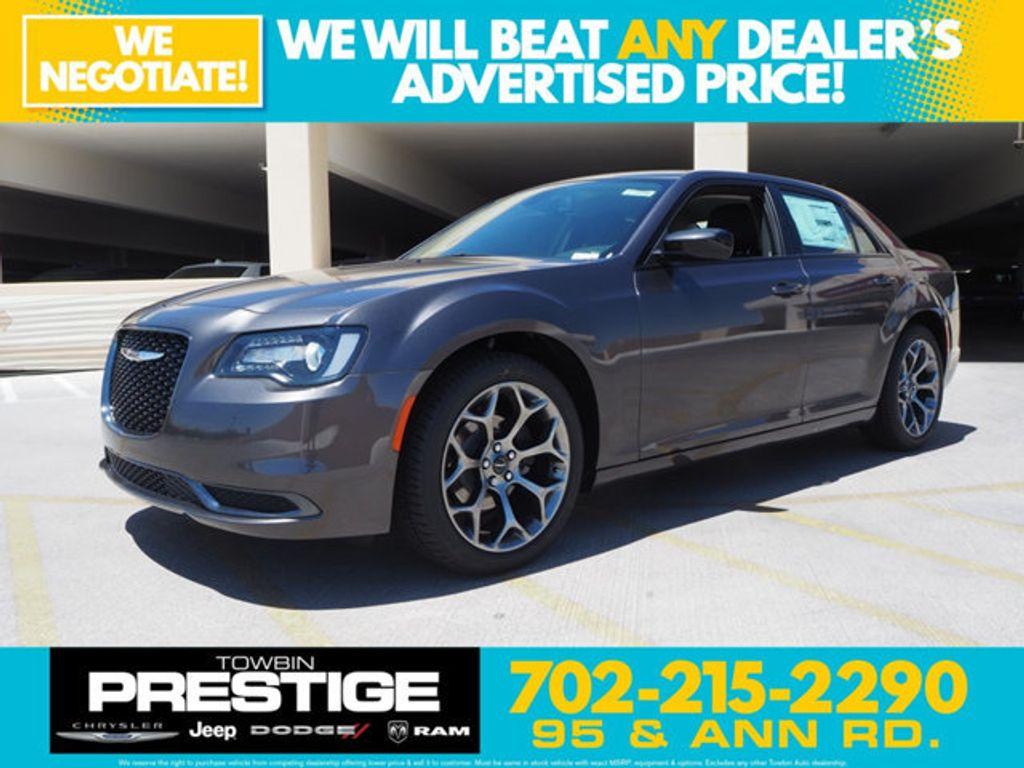 2018 Chrysler 300 Touring RWD - 17721482 - 0