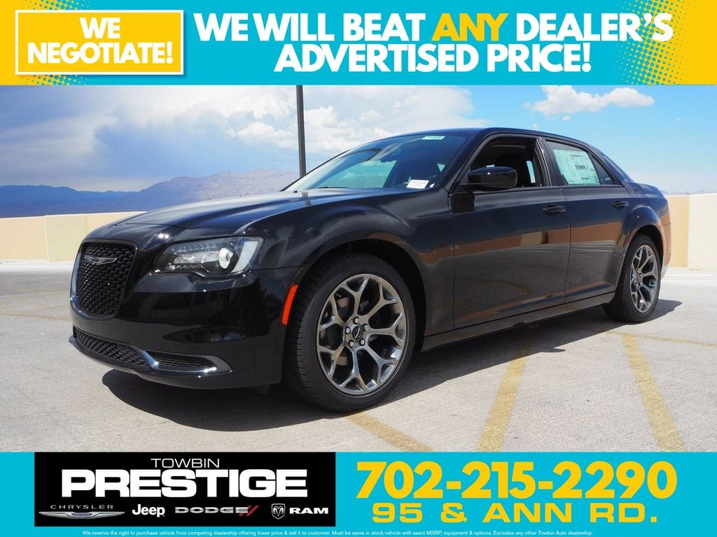 2018 Chrysler 300 Touring RWD - 17726337 - 0