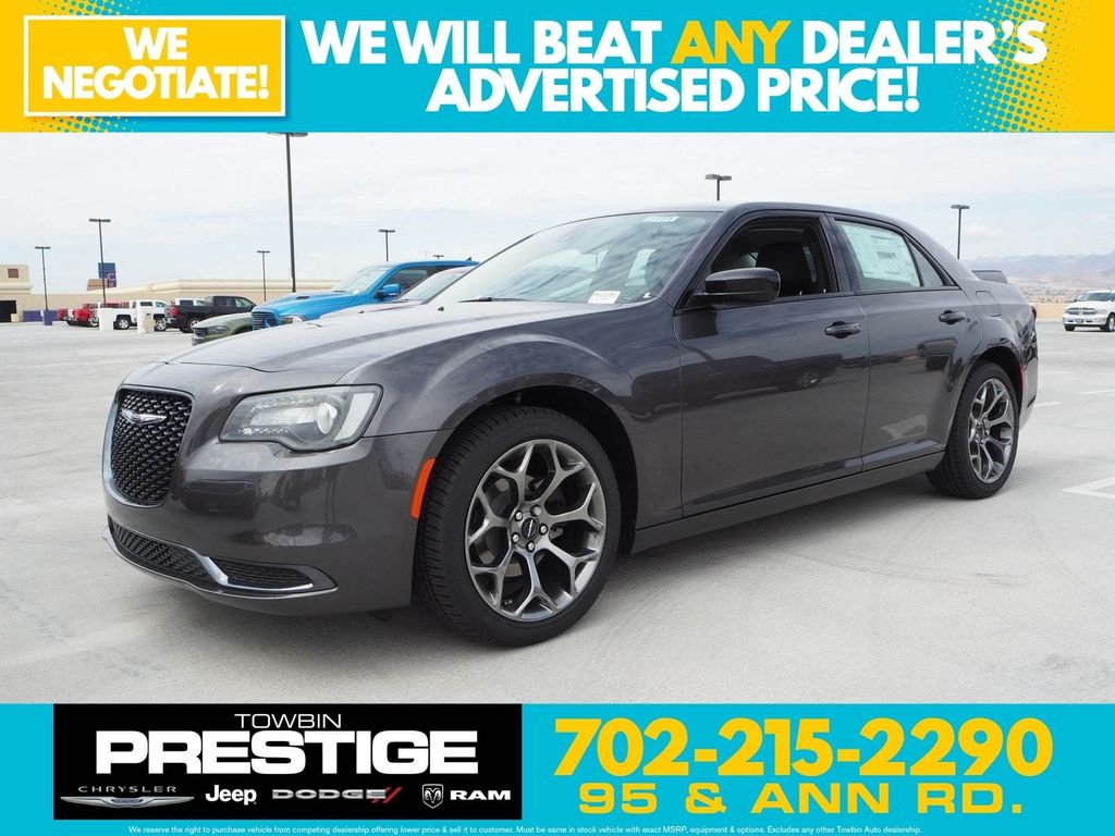 2018 Chrysler 300 Touring RWD - 17726457 - 0