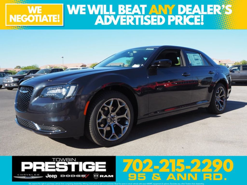 2018 Chrysler 300 Touring RWD - 17738572 - 0