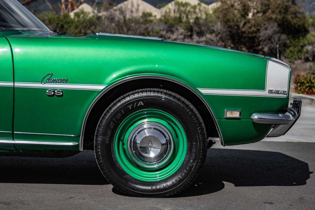 1969 Chevrolet Camaro  - 18335475 - 18