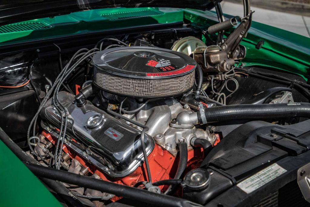 1969 Chevrolet Camaro  - 18335475 - 5