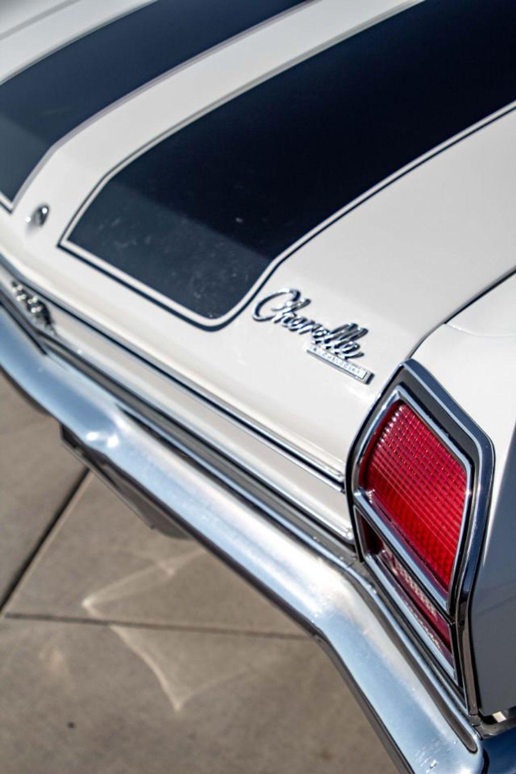 1969 Chevrolet Chevelle SS  - 18646793 - 31