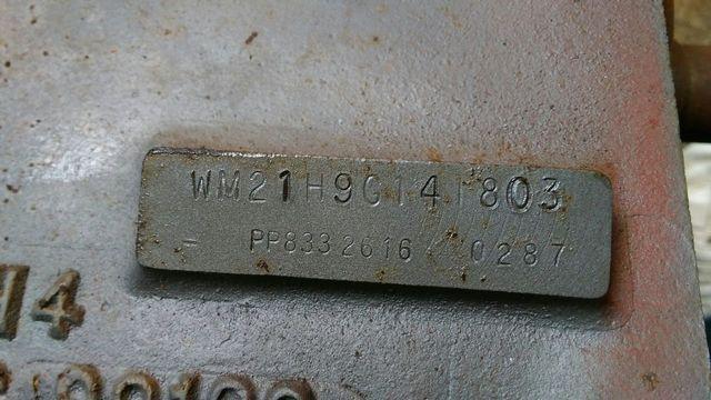 1969 Dodge Coronet Super Bee - 12472396 - 93