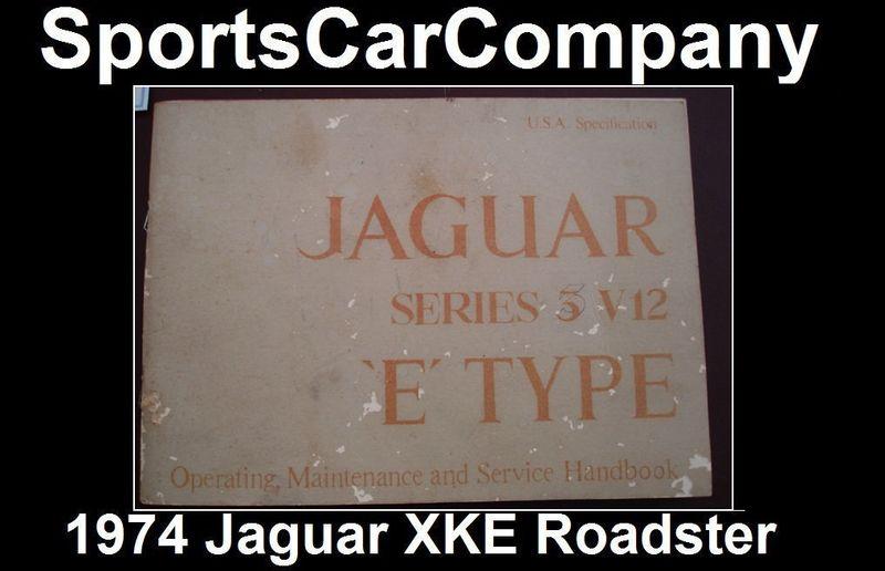 1974 Jaguar XKE ROADSTER  - 16454272 - 37