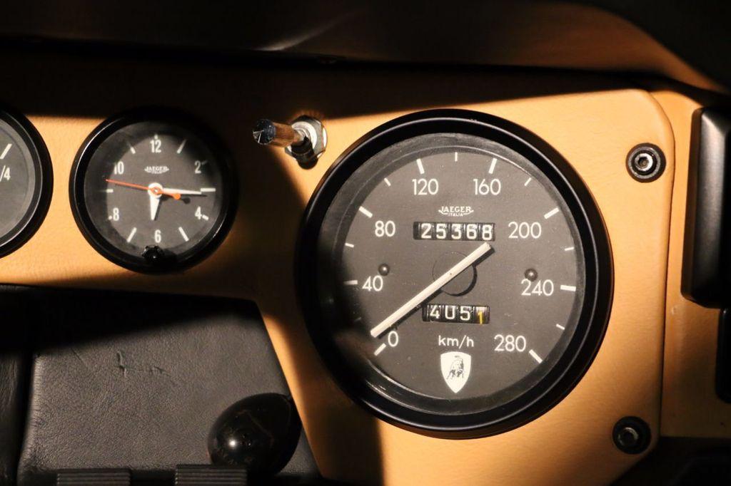 1976 Lamborghini Urraco P300 - 15534002 - 37