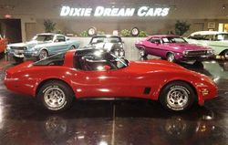 1981 Chevrolet Corvette - 1G1AY8762BS407999