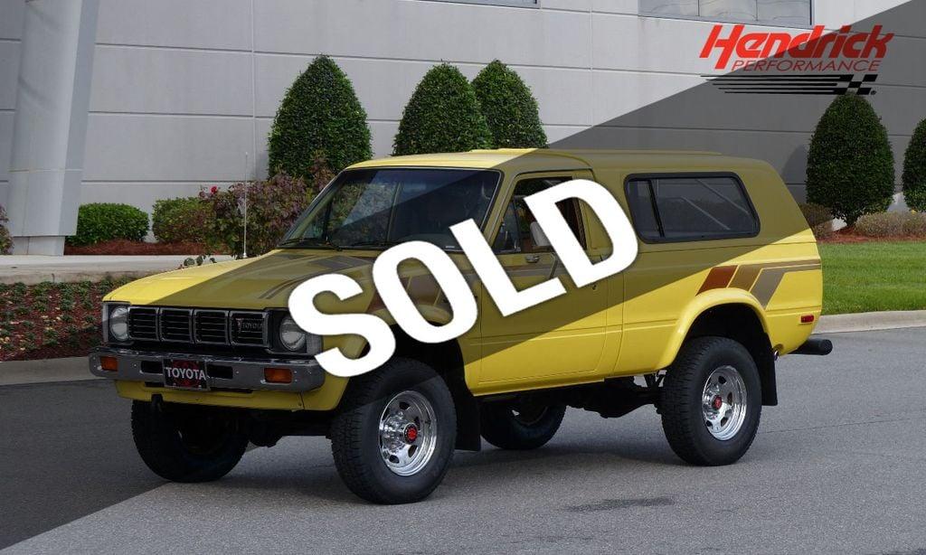 1981 Toyota Trekker  - 17687422 - 0