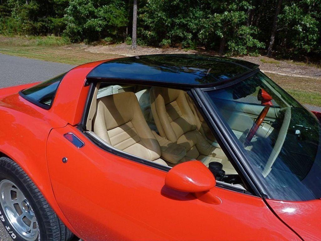 1982 Chevrolet Corvette For Sale - 11090958 - 9