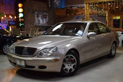 2000 Mercedes-Benz S-Class - WDBNG75J3YA123808