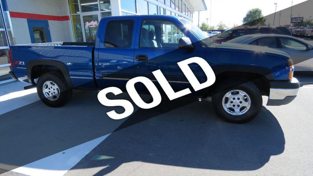 2003 Chevrolet Silverado 1500 2003 CHEVY EXT. CAB 1/2 TON 4X4 W/ PLOW - 18163073 - 0
