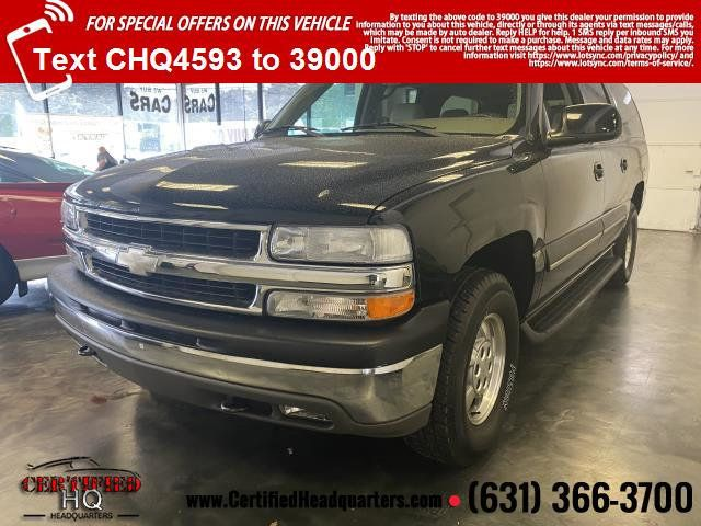 2003 used chevrolet suburban 4dr 1500 4wd lt at webe autos serving long island ny iid 20320645 webe autos