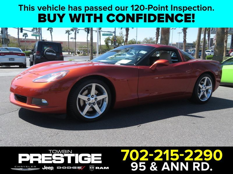 2005 Chevrolet Corvette 2dr Coupe - 17577028 - 0