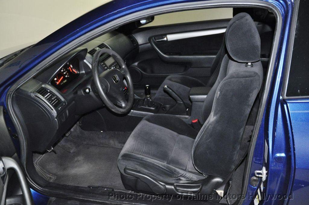 2005 used honda accord coupe lx manual at haims motors serving fort rh haimsmotors com 2005 honda accord ex v6 coupe manual 2005 honda accord ex v6 coupe manual