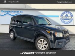 2006 Honda Element - 5J6YH18746L005187