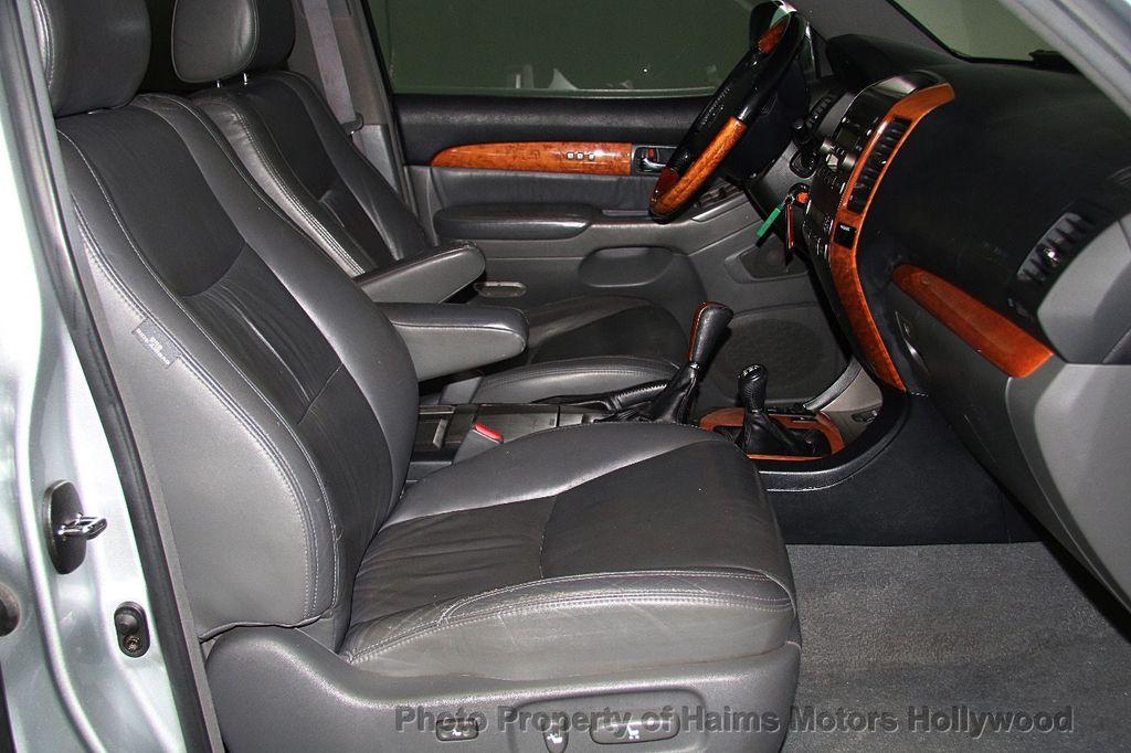 2006 Lexus GX 470 4dr SUV 4WD - 17263799 - 14