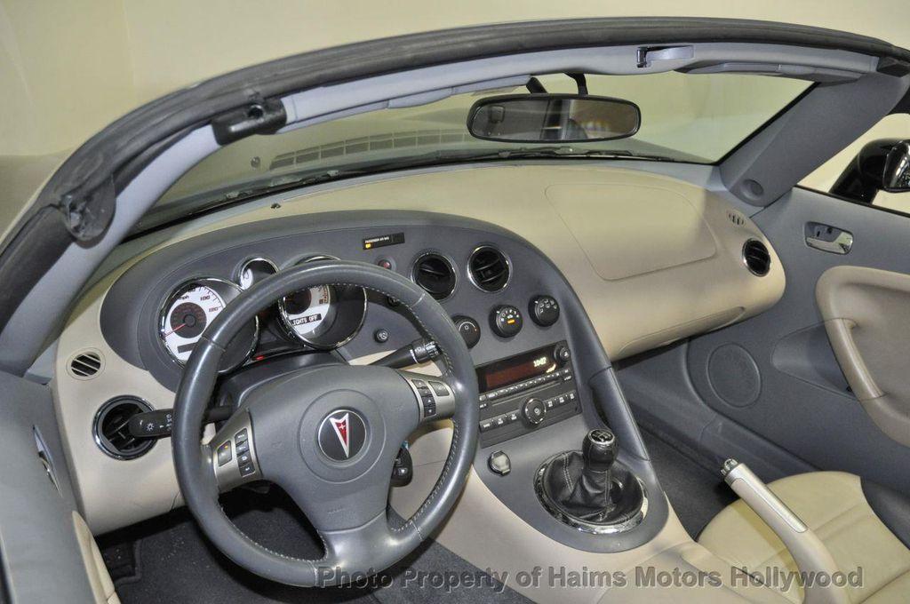 Northern California 2006 Pontiac Solstice 2 4l: 2006 Used Pontiac Solstice 2dr Convertible At Haims Motors