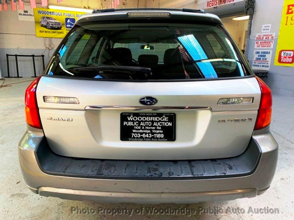 Subaru Legacy: Cargo area light (Outback)