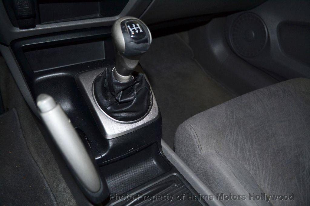 2007 used honda civic coupe 2dr manual ex at haims motors serving rh haimsmotors com 2007 honda civic manual clutch adjustment 2007 honda civic manual transmission fluid