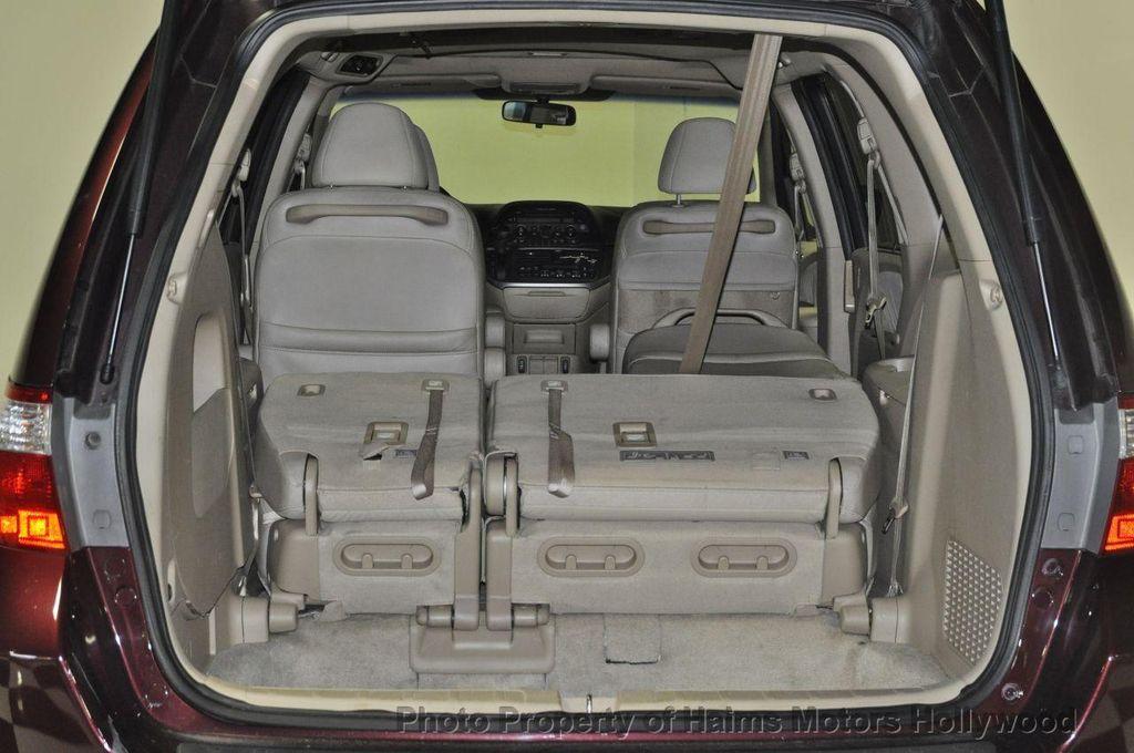 2007 used honda odyssey 5dr ex l at haims motors serving for 2007 honda odyssey interior