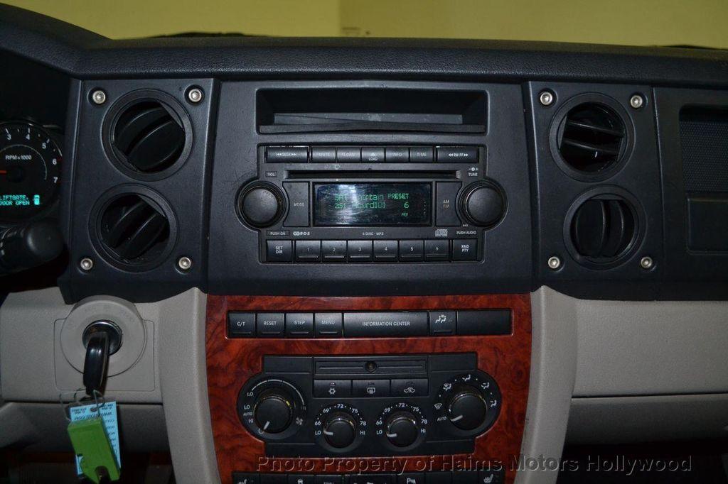 2007 Used Jeep Mander 2wd 4dr Limited At Haims Motors Serving Rhhaimsmotors: 2007 Jeep Mander Radio System At Gmaili.net
