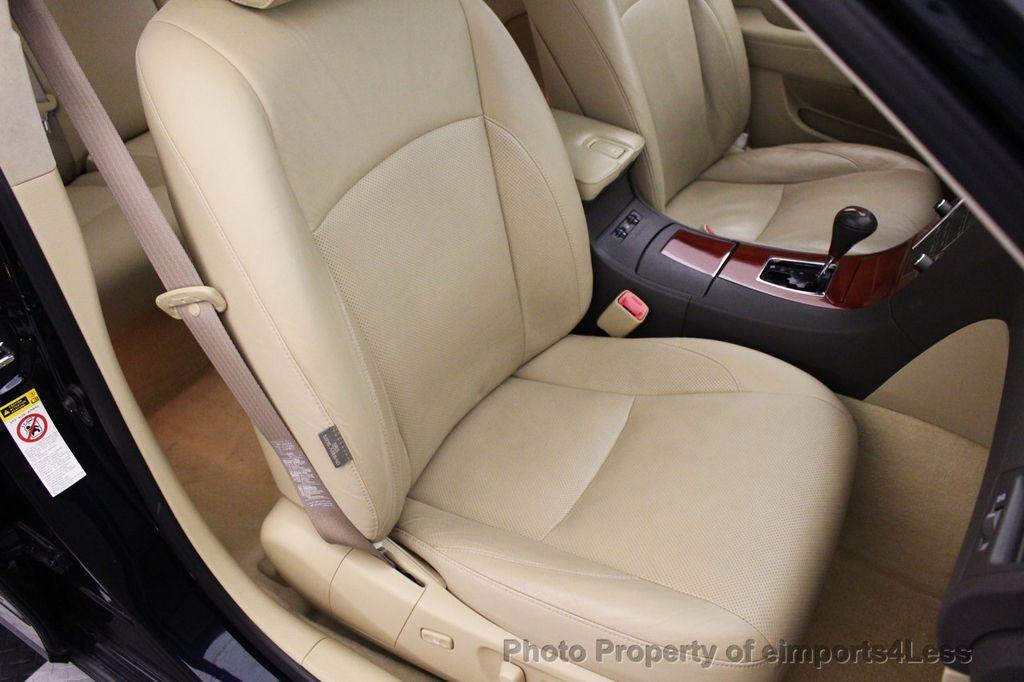 2007 Used Lexus ES 350 PREMIUM PLUS PACKAGE at eimports4Less Serving