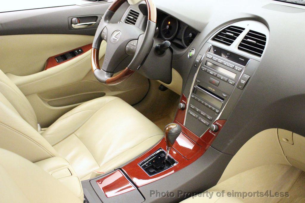 2007 Lexus ES 350 PREMIUM PLUS PACKAGE   14726816   46