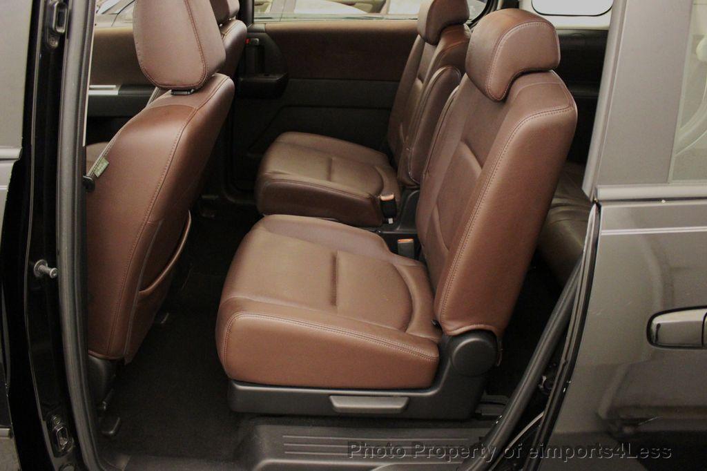 2007 Mazda Mazda5 4dr Wagon Automatic Grand Touring   15450625   58