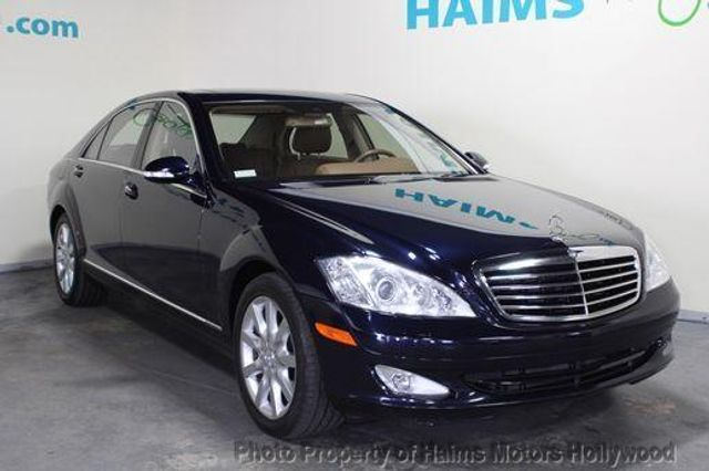 2007 used mercedes benz s class s550 at haims motors for 2007 mercedes benz s class 550