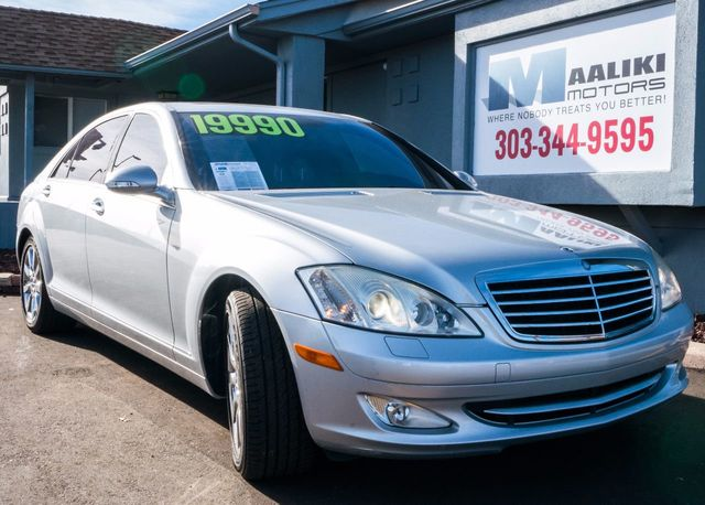 2007 Mercedes-Benz S-Class S550 4dr Sedan 5.5L V8 RWD - 16740792 - 0