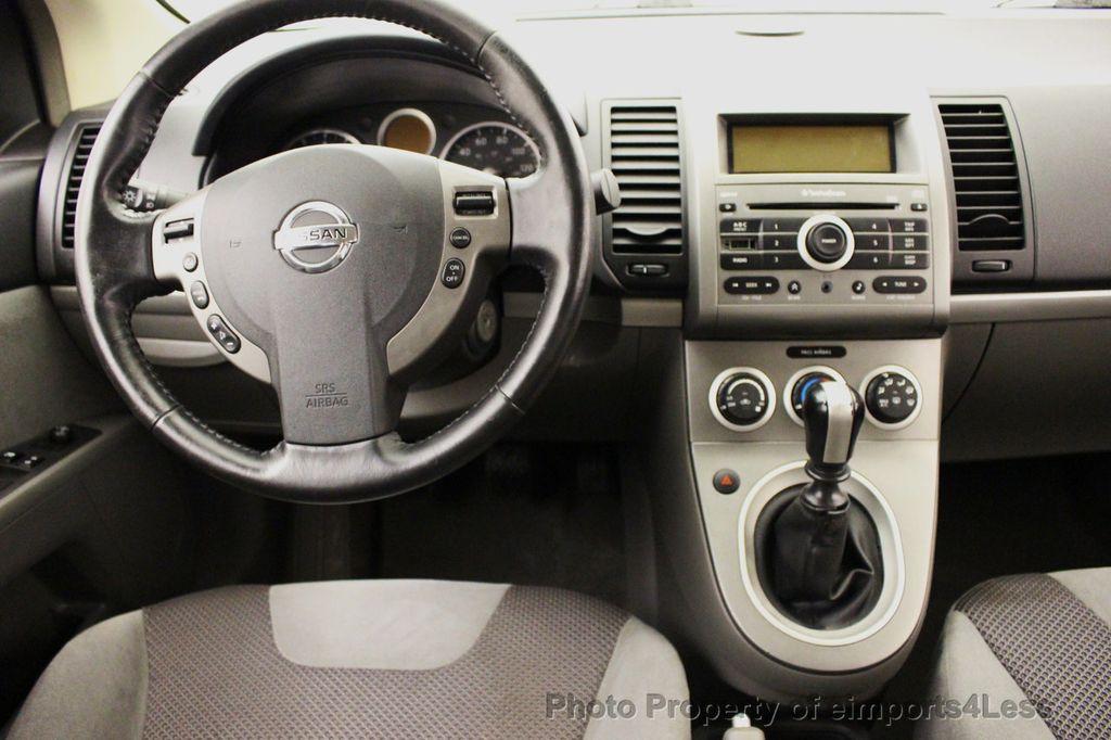 2007 Used Nissan Sentra SENTRA 2.0 S SEDAN 6 SPEED MANUAL TRANS at ...