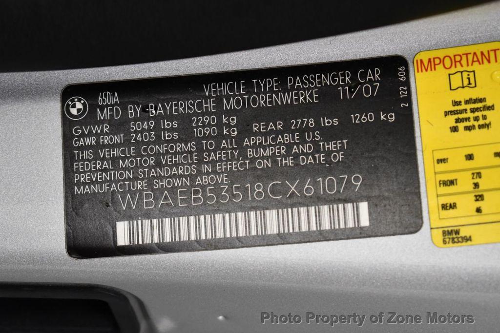 2008 BMW 6 Series 650i - 18595837 - 36