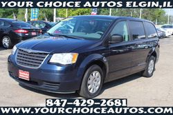2008 Chrysler Town & Country - 2A8HR44H48R756912