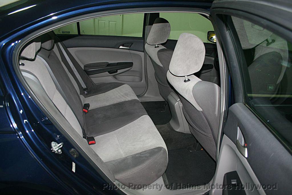 2008 used honda accord sedan 4dr i4 automatic lx at haims motors hollywood serving fort. Black Bedroom Furniture Sets. Home Design Ideas