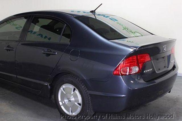 2008 Honda Civic Hybrid Hybrid   11272302   3