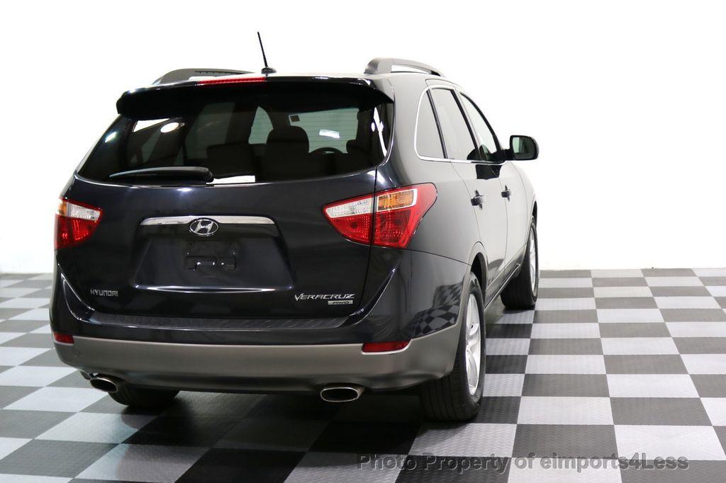 2008 Hyundai Veracruz CERTIFIED VERACRUZ AWD 7 PASSENGER - 17581584 - 17