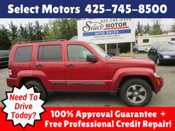 2008 Jeep Liberty - 1J8GN28K88W285789