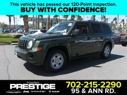 2008 Jeep Patriot - 1J8FF28W08D513064