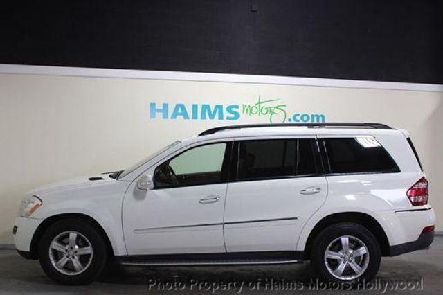 2008 used mercedes benz gl class gl450 4matic at haims for 2008 mercedes benz gl450 4matic