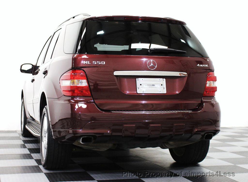 2008 Used Mercedes-Benz ML550 V8 4MATIC AWD AMG SPORT ...