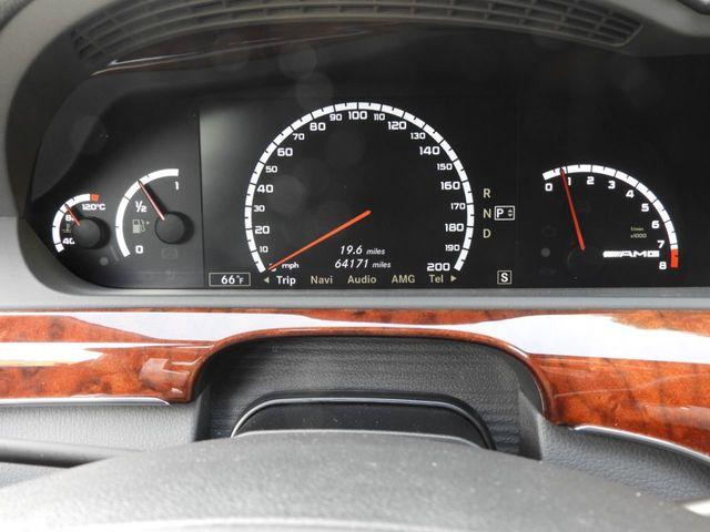 2008 Mercedes-Benz S-Class