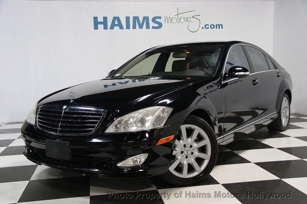 2008 Used Mercedes-Benz S-Class S550 4dr Sedan 5.5L V8 RWD ...