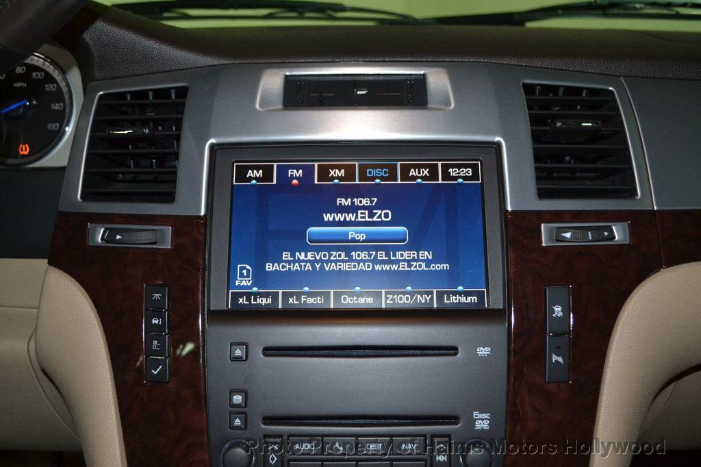 2009 used cadillac escalade hybrid at haims motors serving fort rh haimsmotors com 2006 Cadillac Escalade Interior Cadillac Escalade 4x4