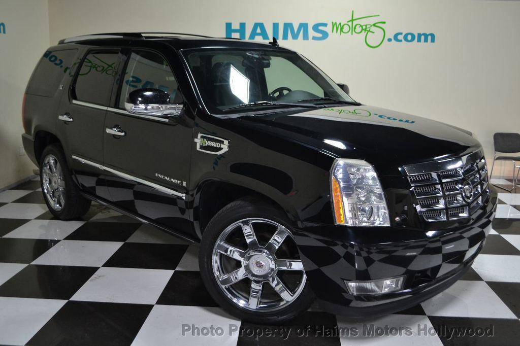 2009 Cadillac Escalade Hybrid Base Trim 14477204 2