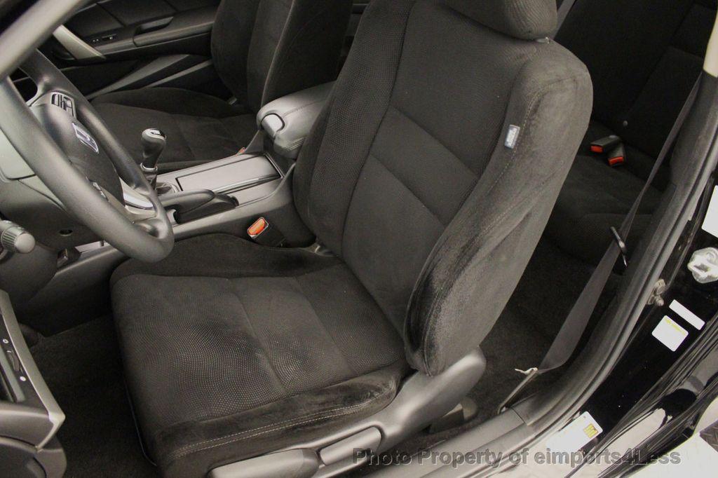 2009 used honda accord coupe 2dr i4 manual ex at eimports4less rh eimports4less com 2009 honda accord manual 2009 honda accord service manual