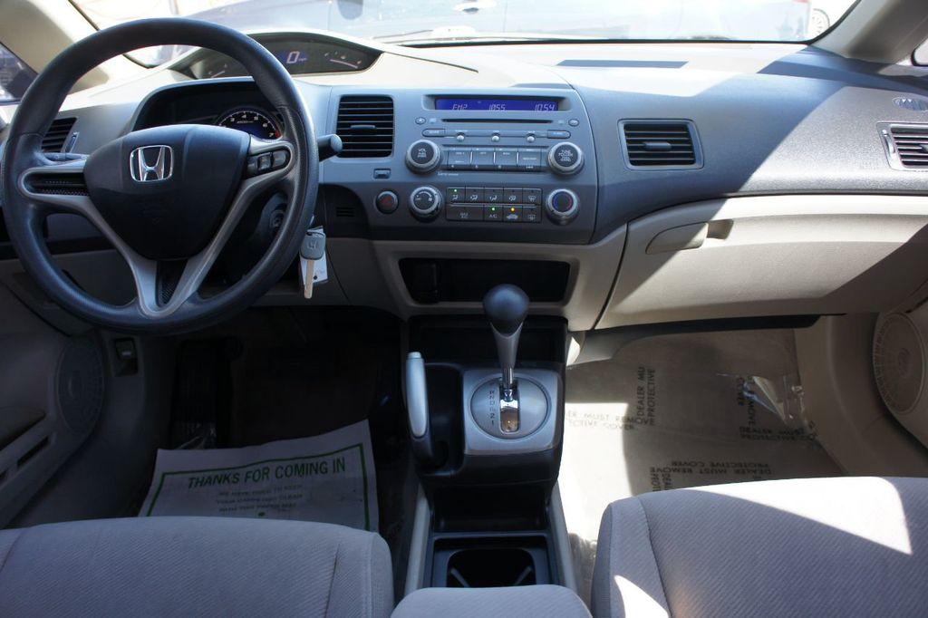 2009 Used Honda Civic Sedan 4dr Automatic Lx At Maaliki Motors