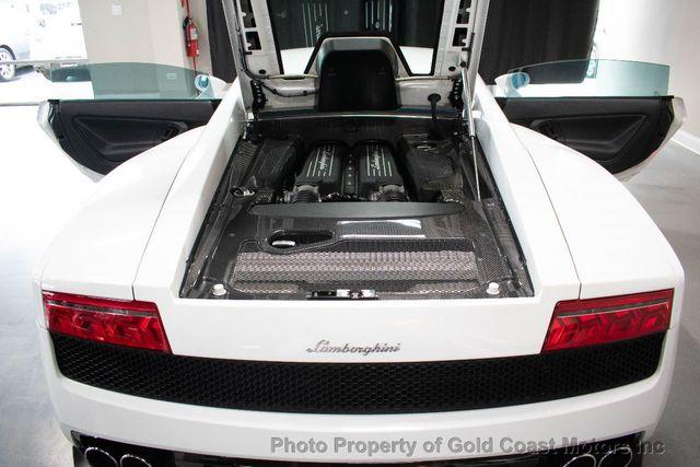 2009 Lamborghini Gallardo 2dr Coupe LP560-4 - Click to see full-size photo viewer